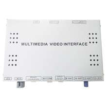 Multimedia System on OS Android 7.1 for Nissan and Infiniti 2011 2020 YM - Short description