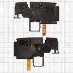 Buzzer Samsung M8800, (in frame)