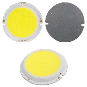 COB LED модуль 5 Вт (холодный белый, 450 лм, 43 мм, 300 мА, 15-17 В)