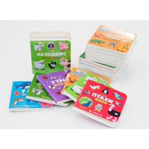 Комплект двомовних картонок для найменших - Забара Олена